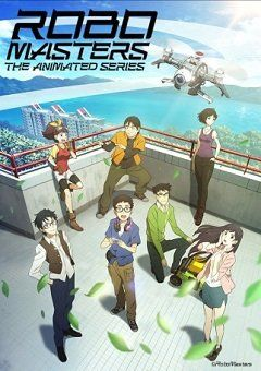RoboMasters the Animated Series English Subbed