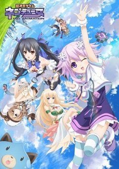 Choujigen Game Neptune: The Animation English Subbed