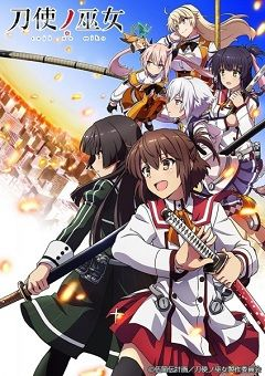 Toji no Miko English Subbed