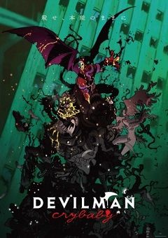 Devilman: Crybaby English Subbed