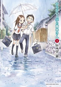Karakai Jouzu no Takagi-san English Subbed