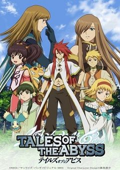 Tales of Abyss English Subbed