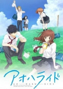 Ao Haru Ride English Subbed