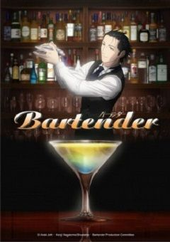 Bartender English Subbed