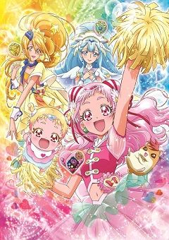 Hugtto! Precure English Subbed