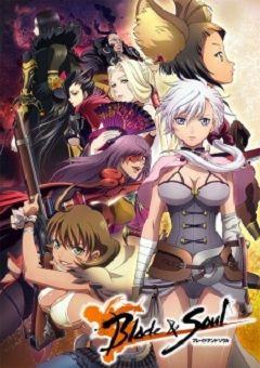 Blade and Soul English Subbed
