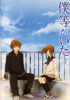 Bokura ga Ita English Subbed