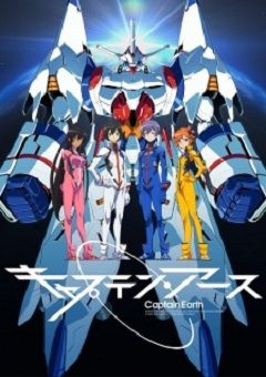Captain Earth English Subbed