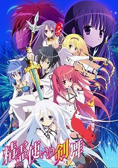 Seirei Tsukai no Blade Dance English Subbed
