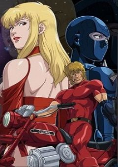 Cobra The Animation: Time Drive English Subbed