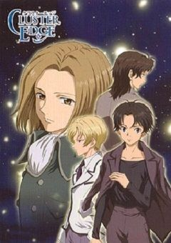 Cluster Edge English Subbed