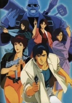 City Hunter English Subbed