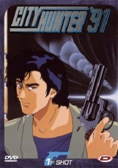 City Hunter '91 English Subbed