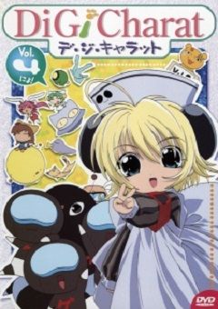 Di Gi Charat Summer Special 2000 English Subbed