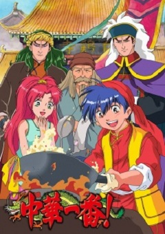 Cooking Master Boy English Subbed