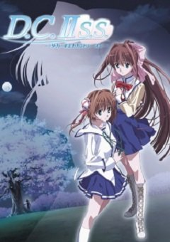 D.C.II S.S.: Da Capo II Second Season English Subbed