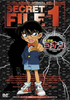 Detective Conan OVAs English Subbed