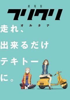FLCL Alternative English Subbed