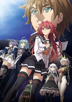 Shinmai Maou no Testament Departures English Subbed