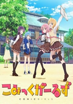 Comic Girls English Subbed