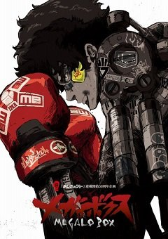 Megalo Box English Subbed