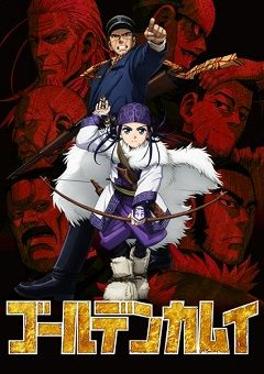 Golden Kamuy English Subbed