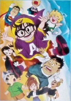 Dr. Slump English Subbed