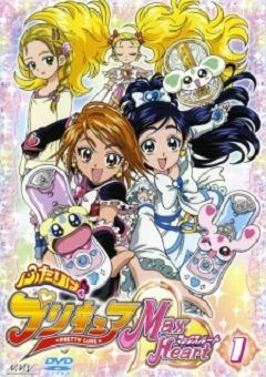 Futari wa Precure: Max Heart English Subbed