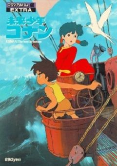 Mirai Shounen Conan English Subbed
