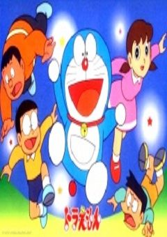 Doraemon 1979 English Subbed