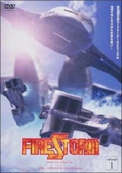 Firestorm English Subbed
