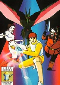 Galactic Patrol Lensman English Subbed