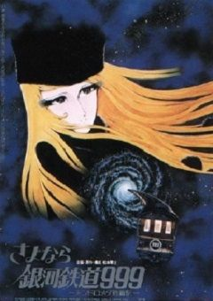 Galaxy Express 999 English Subbed