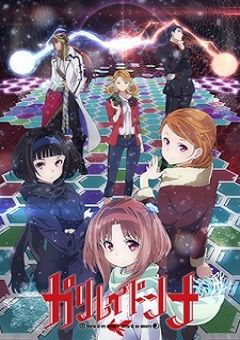 Galilei Donna English Subbed