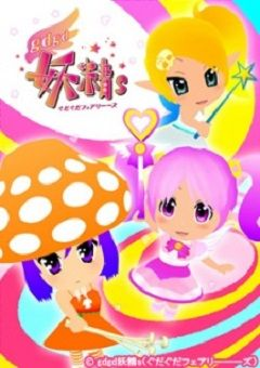 gdgd Fairies 2 English Subbed