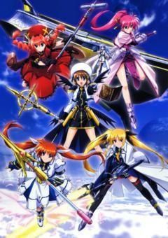 Magical Girl Lyrical Nanoha As