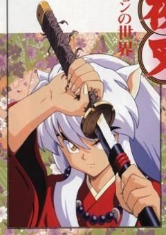 Inuyasha The Final Act English Subbed
