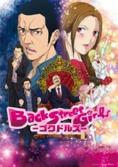 Back Street Girls: Gokudolls English Subbed