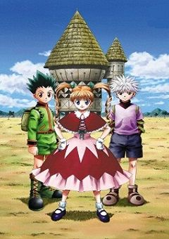 Hunter X Hunter OVA 2 English Subbed