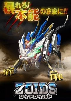 Zoids Wild English Subbed