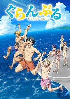 Grand Blue English Subbed