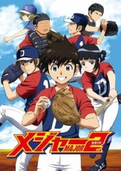 Major 2nd (TV) English Subbed