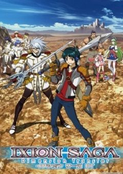 Ixion Saga DT English Subbed