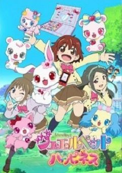 Jewelpet Happiness English Subbed