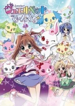 Jewelpet Twinkle English Subbed