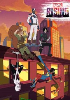 Marvel Rising: Initation