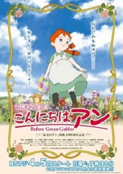 Konnichiwa Anne: Before Green Gables English Subbed