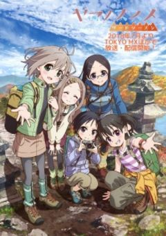 Yama no Susume:Third Season English Subbed