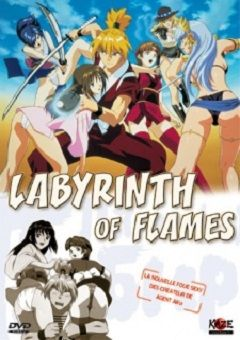 Flames of anime labyrinth
