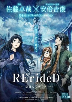 RErideD: Tokigoe no Derrida English Subbed